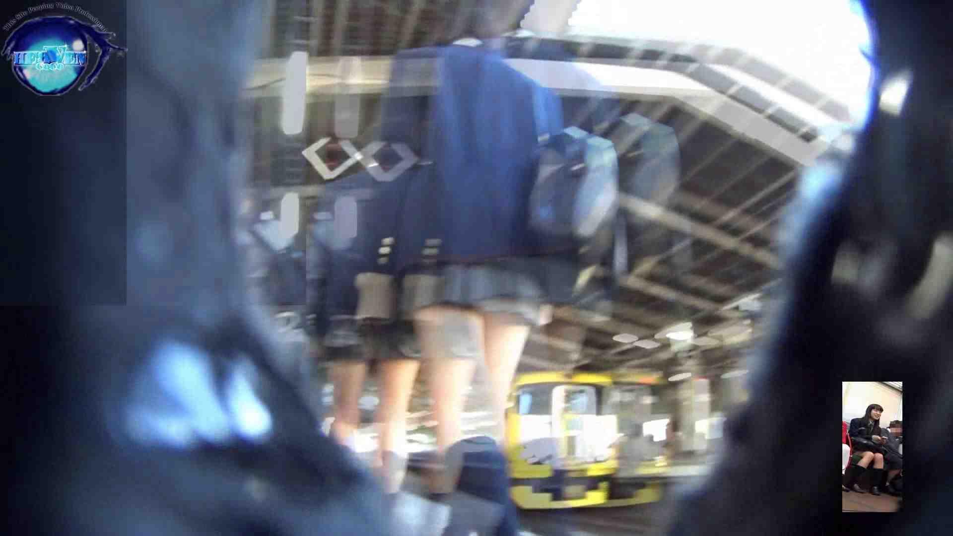 無料アダルト動画:雅さんの独断と偏見で集めた動画 パンチラ編vol.06:のぞき本舗 中村屋