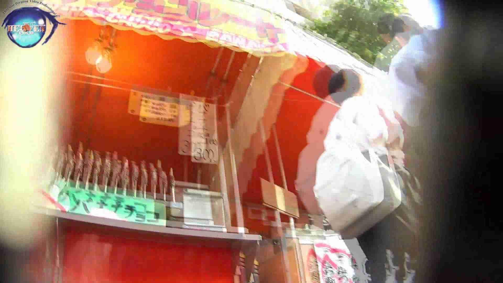 無料アダルト動画:VIP配信している雅さんの独断と偏見で集めた動画 パンチラ編一部公開‼:のぞき本舗 中村屋
