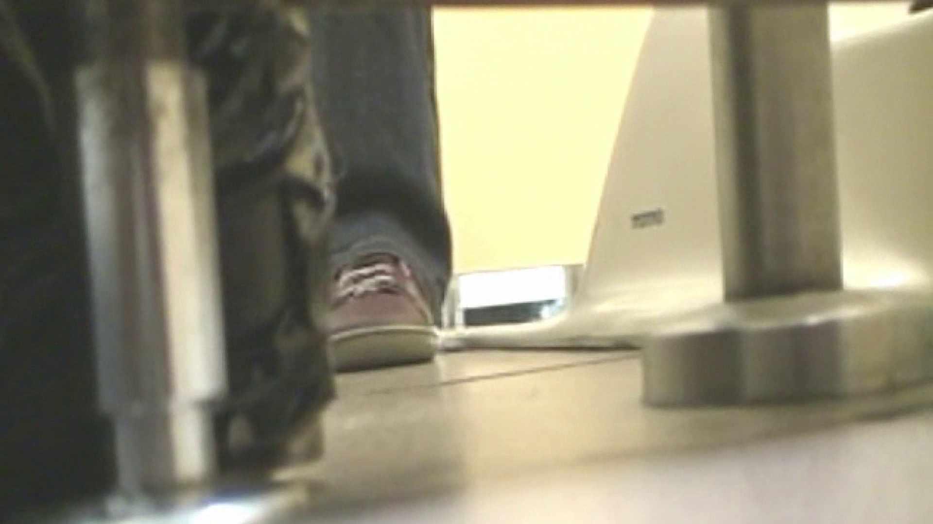 ロックハンドさんの盗撮記録File.48 厠 オマンコ動画キャプチャ 72連発 45