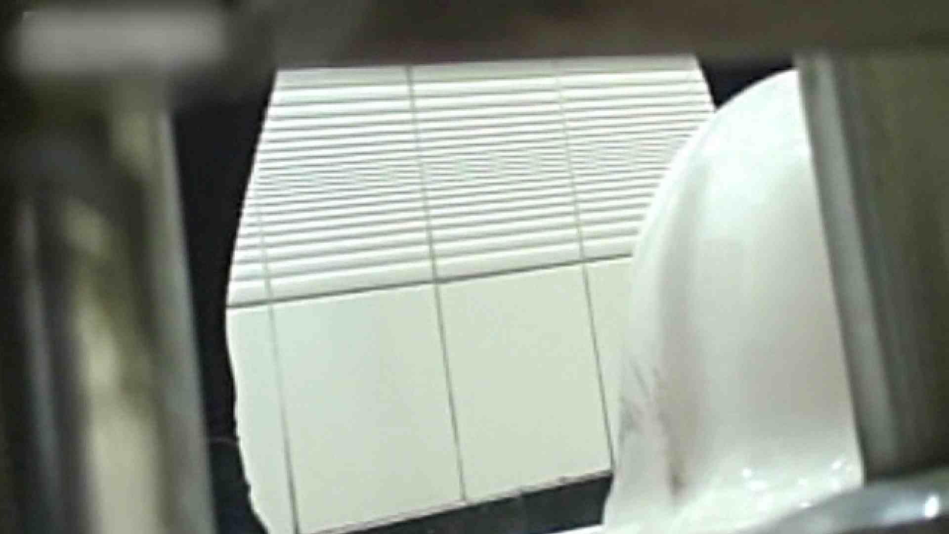 ロックハンドさんの盗撮記録File.58 黄金水 エロ画像 23連発 7