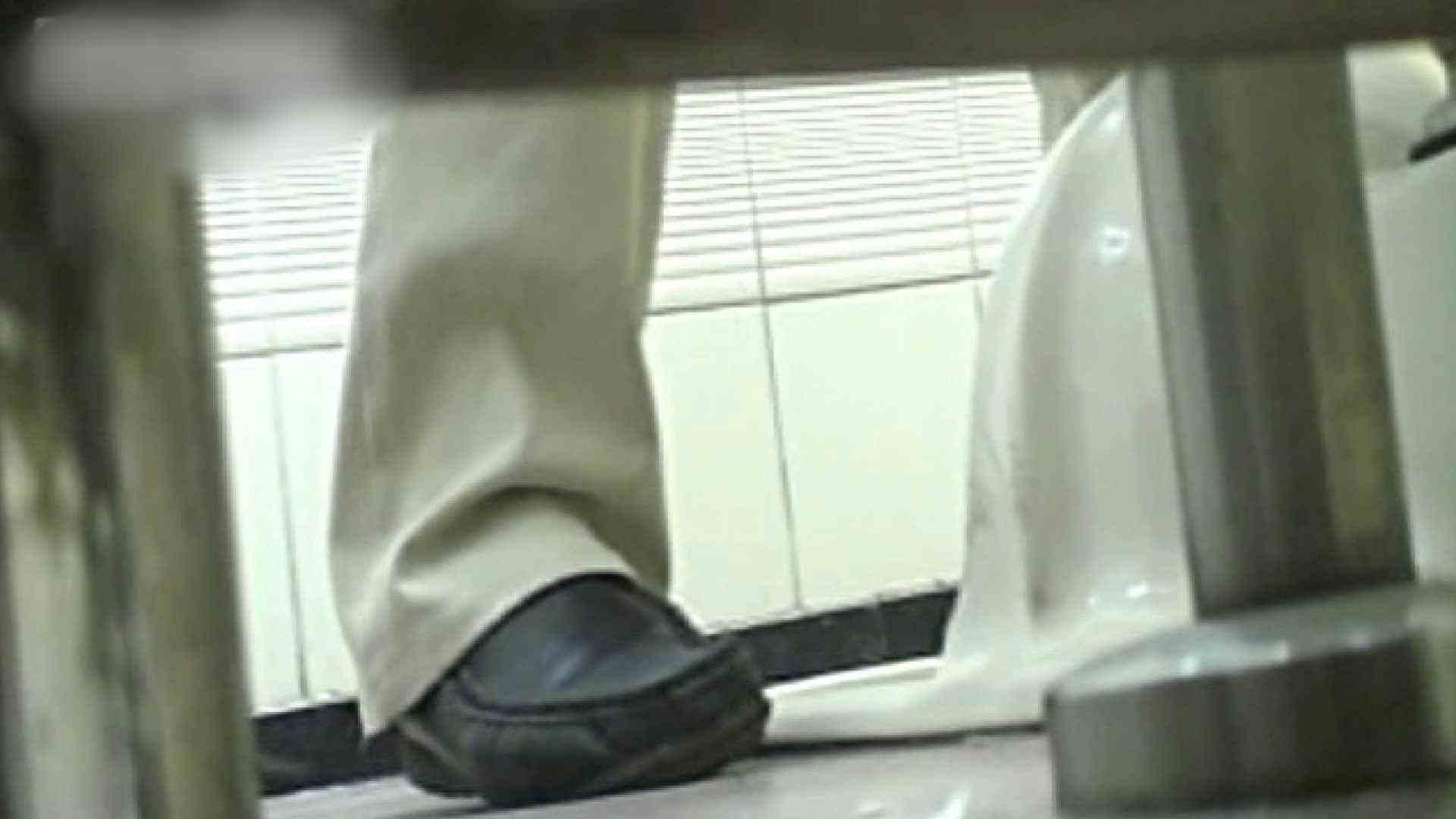 ロックハンドさんの盗撮記録File.58 無修正マンコ   厠  23連発 9