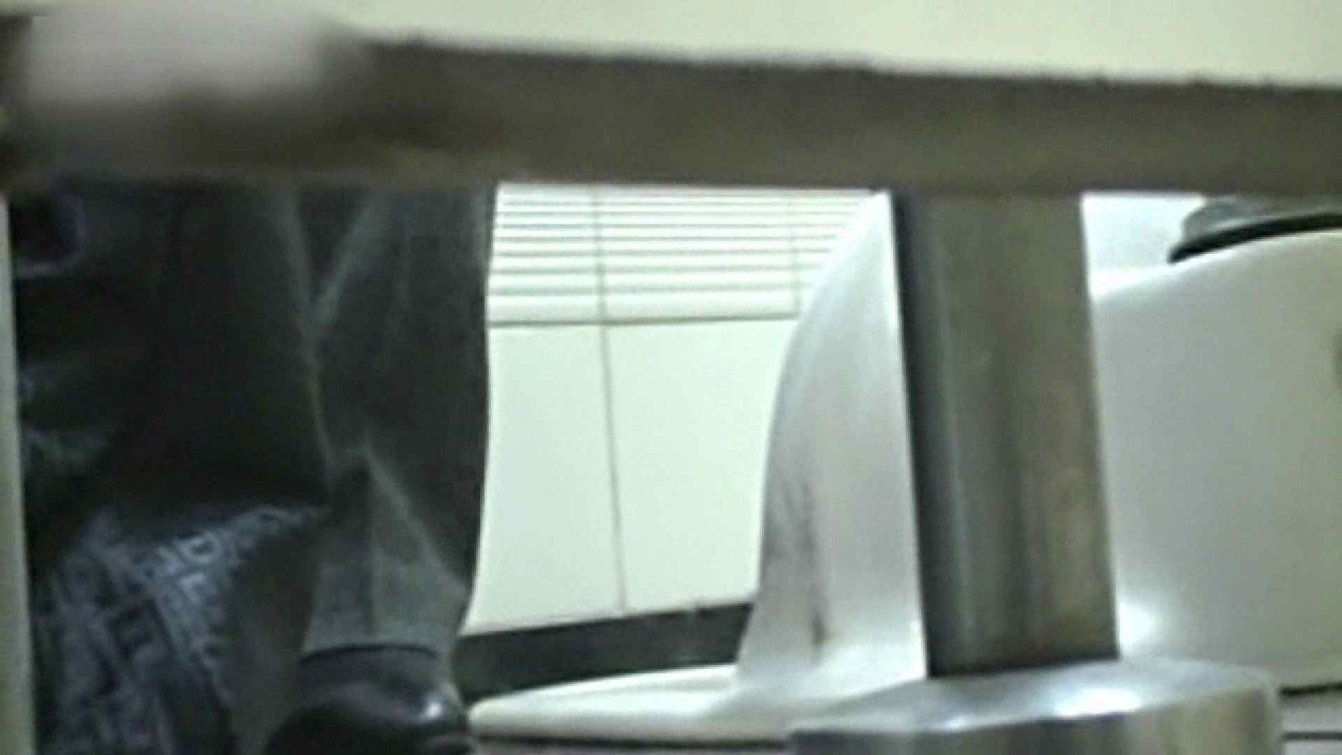 ロックハンドさんの盗撮記録File.61 オマンコギャル 性交動画流出 89連発 4