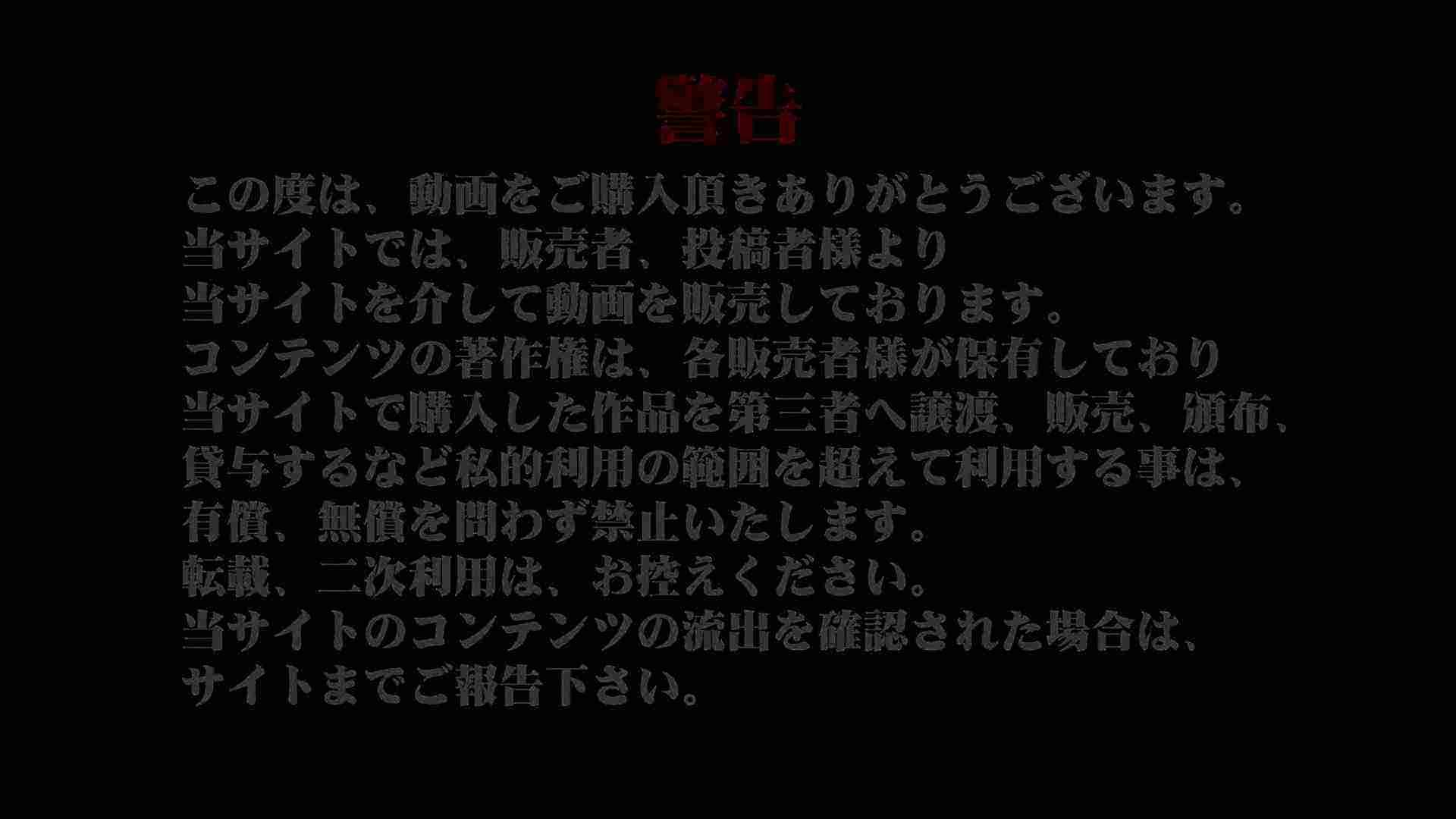 部活女子トイレ潜入編vol.1 トイレ | 盗撮  67連発 1