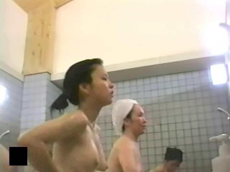 最後の楽園 女体の杜 洗い場潜入編 第1章 vol.3 裸体 隠し撮りオマンコ動画紹介 25連発 24