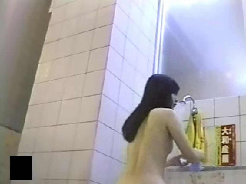最後の楽園 女体の杜 洗い場潜入編 第2章 vol.1 オマタギャル 盗み撮り動画キャプチャ 87連発 5