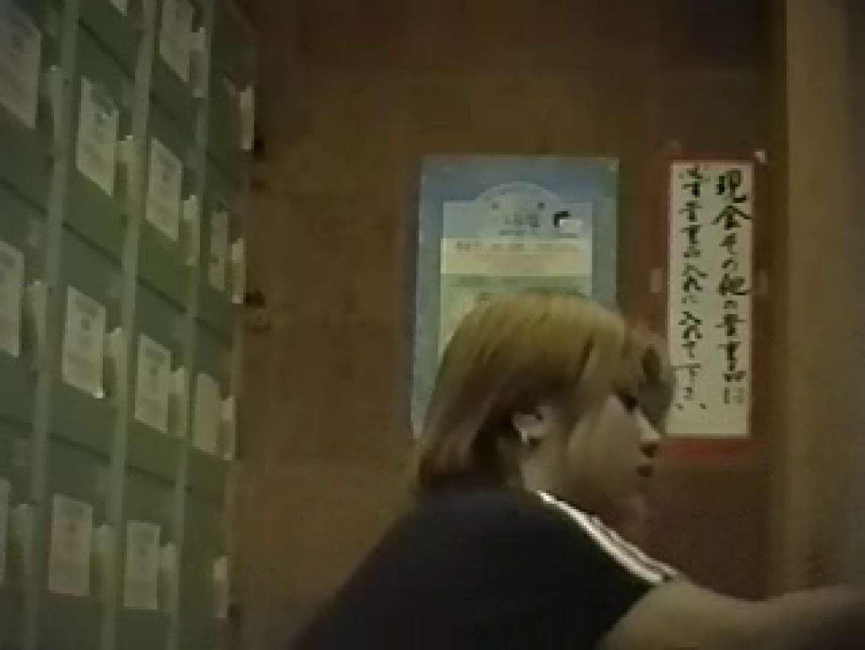 女体舞う露天風呂第一章 第二節 下着 オメコ無修正動画無料 91連発 43