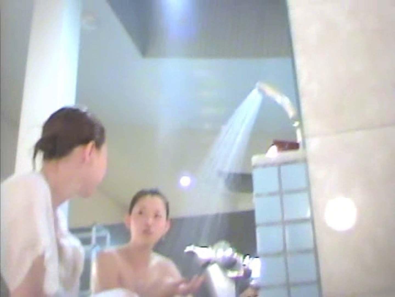 浴場潜入脱衣の瞬間!第四弾 vol.1 着替え スケベ動画紹介 28連発 9