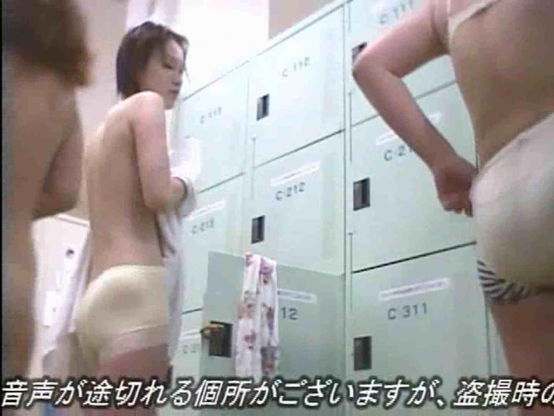 浴場潜入脱衣の瞬間!第三弾 vol.2 隠撮  76連発 18