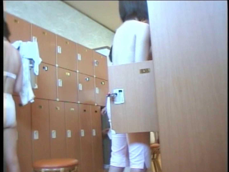 浴場潜入脱衣の瞬間!第三弾 vol.4 オマンコギャル  96連発 48