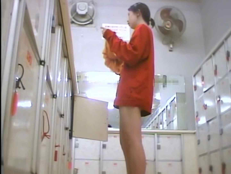浴場潜入脱衣の瞬間!第四弾 vol.5 OLのエロ生活   接写  42連発 22