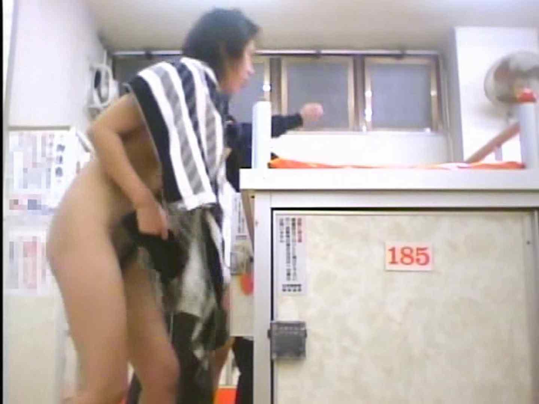 浴場潜入脱衣の瞬間!第四弾 vol.5 OLのエロ生活  42連発 36