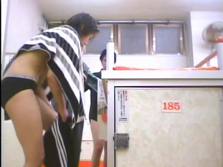 浴場潜入脱衣の瞬間!第四弾 vol.5 OLのエロ生活  42連発 39