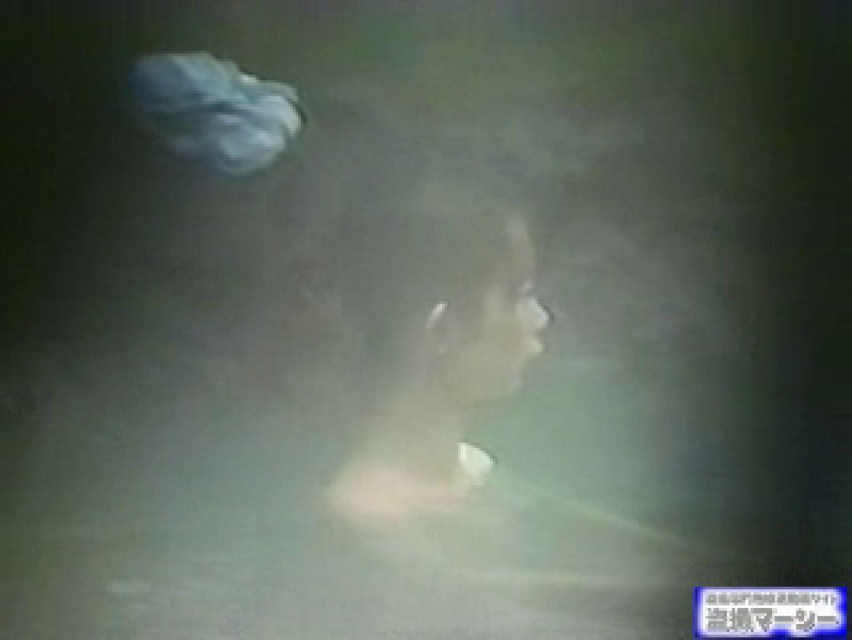究極露天風呂美女厳選版vol.8 OLのエロ生活 ワレメ無修正動画無料 29連発 18