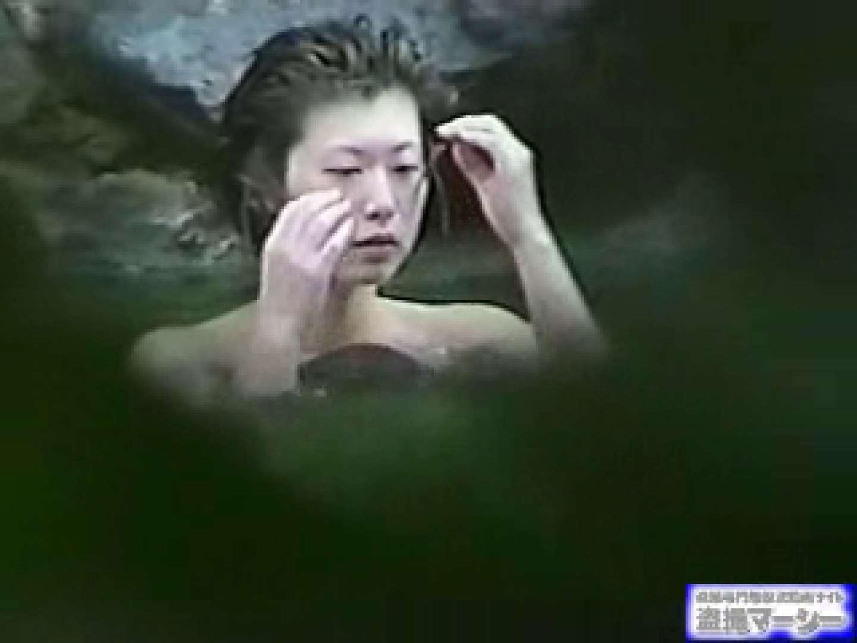 究極露天風呂美女厳選版vol.10 OLのエロ生活 濡れ場動画紹介 107連発 32