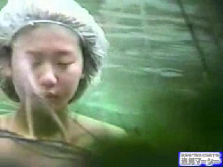 究極露天風呂美女厳選版vol.10 露天風呂 すけべAV動画紹介 107連発 63