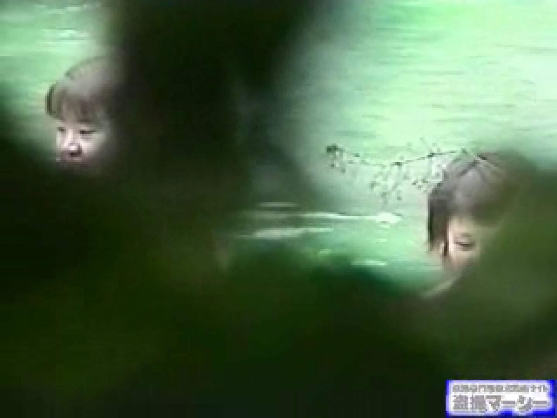 究極露天風呂美女厳選版vol.10 美女 | 無修正マンコ  107連発 76