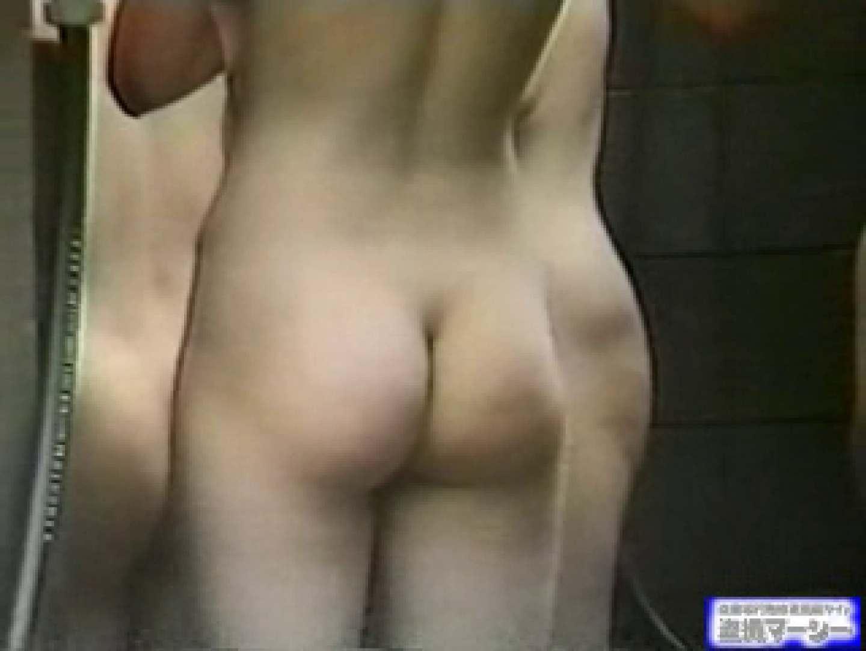 無料アダルト動画:究極露天風呂美女厳選版14:のぞき本舗 中村屋