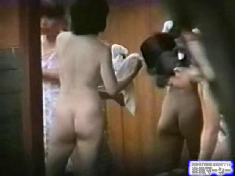 究極露天風呂美女厳選版15 露天風呂 | 美女  56連発 3