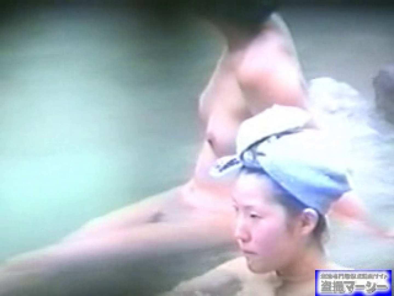 究極露天風呂美女厳選版15 露天風呂 | 美女  56連発 9