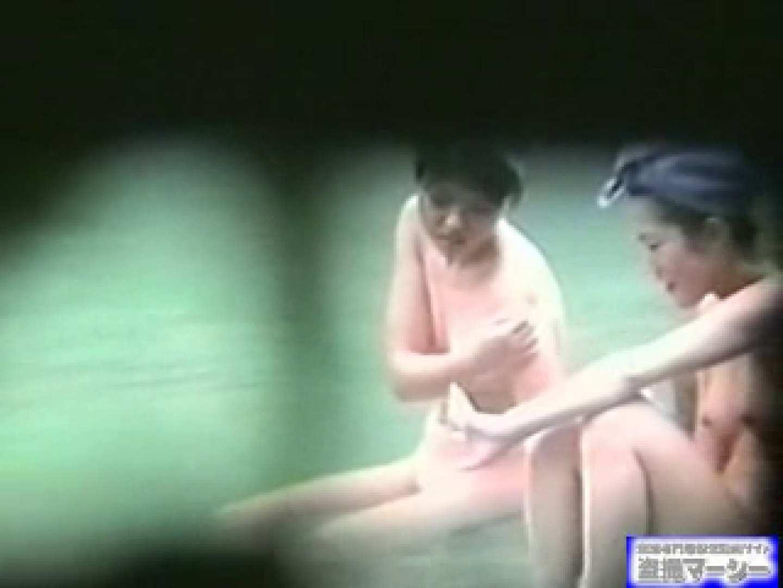 究極露天風呂美女厳選版15 露天風呂  56連発 12