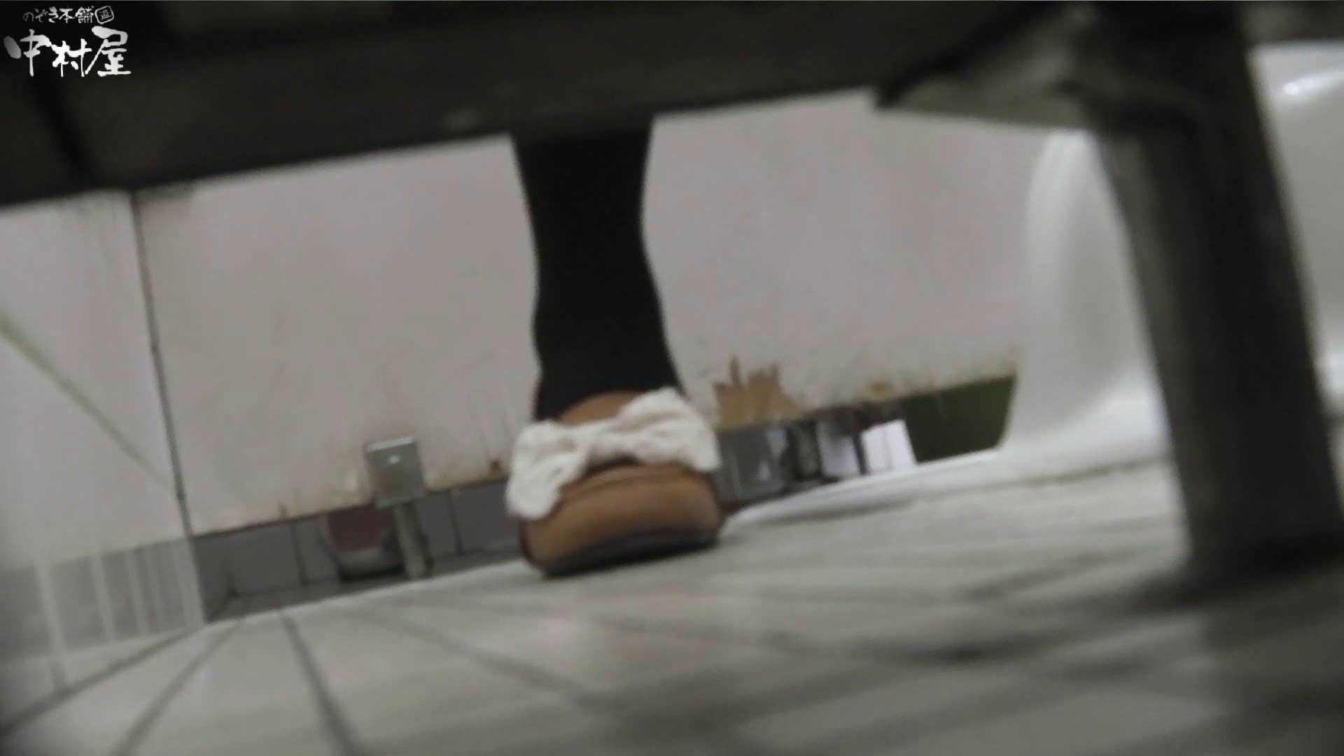 vol.06 命がけ潜伏洗面所! 茶髪タン、ハァハァ 後編 OLのエロ生活 濡れ場動画紹介 63連発 2