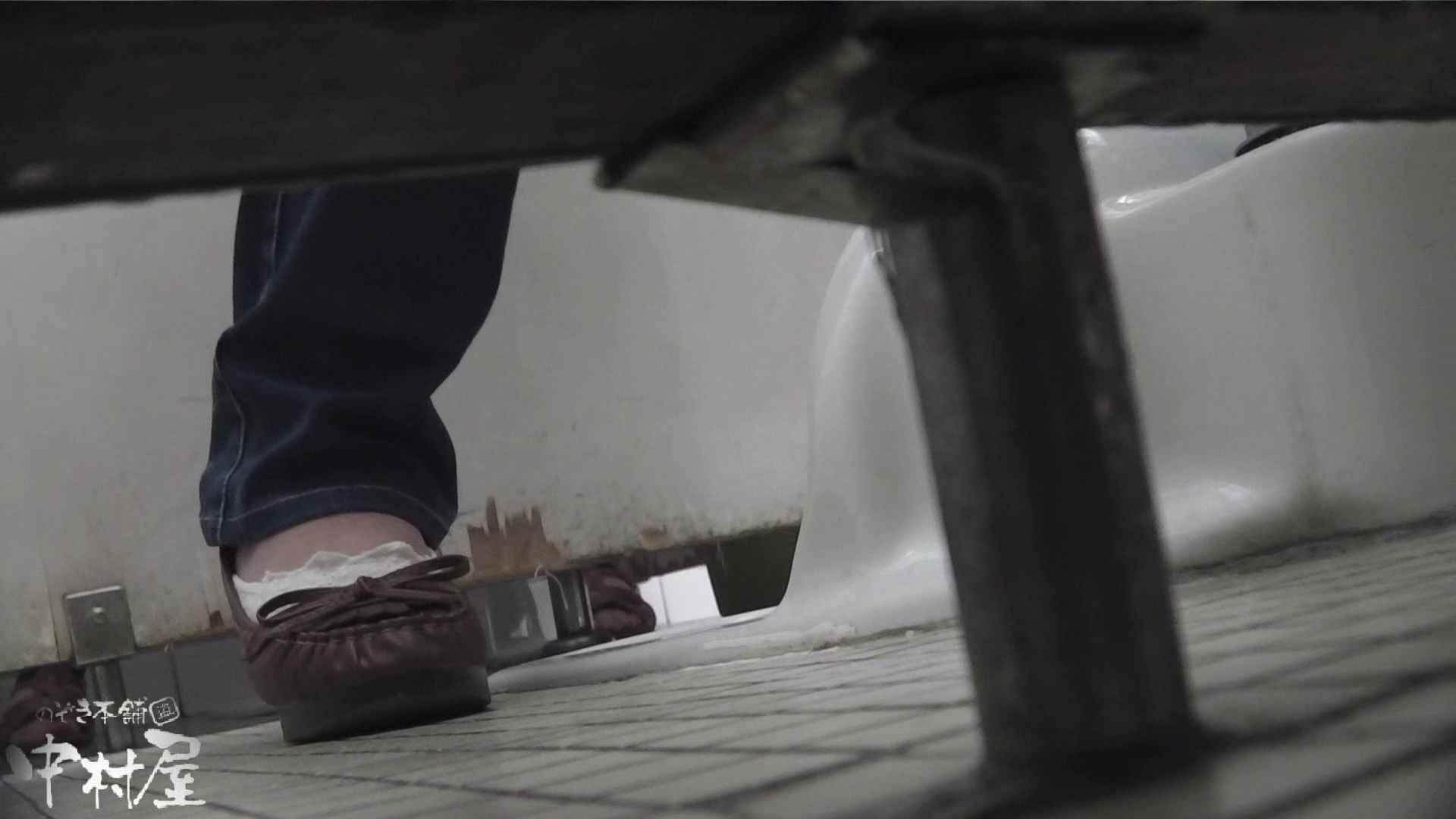 vol.11 命がけ潜伏洗面所! 特盛り(柔らかめ) OLのエロ生活 ぱこり動画紹介 70連発 38