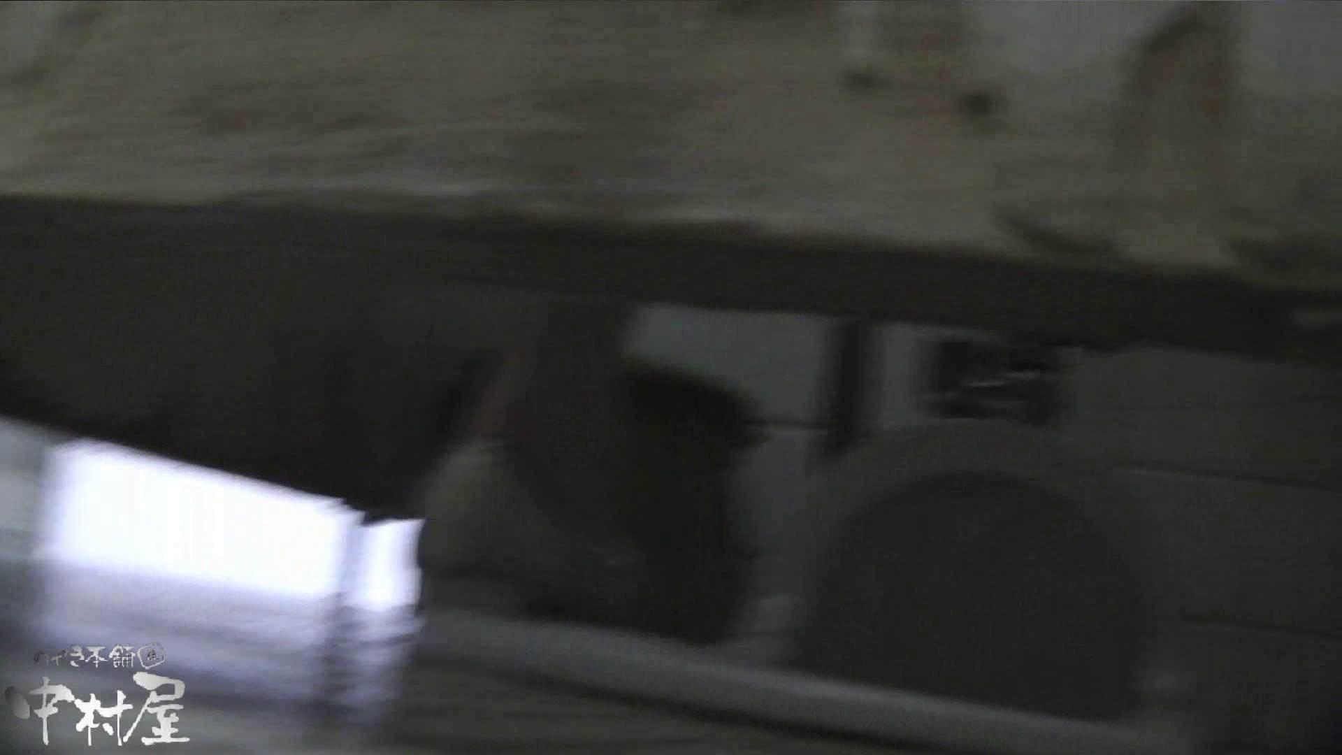 vol.15 命がけ潜伏洗面所! 極太しぼり 潜入   OLのエロ生活  45連発 25