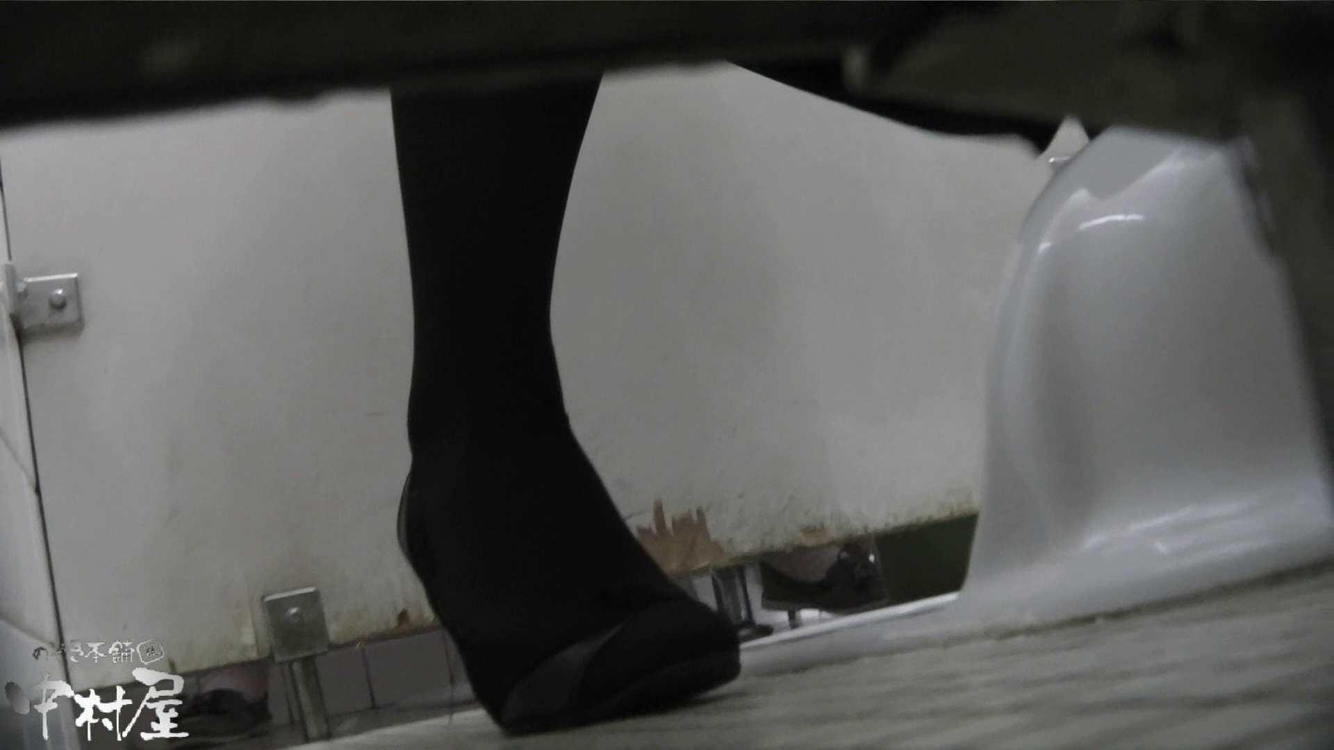 vol.18 命がけ潜伏洗面所! タッタタラリラ~♪ プライベート セックス無修正動画無料 40連発 7