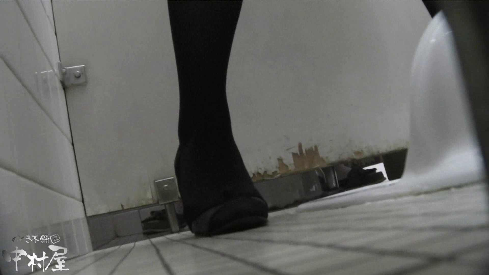 vol.18 命がけ潜伏洗面所! タッタタラリラ~♪ OLのエロ生活 AV無料動画キャプチャ 40連発 10