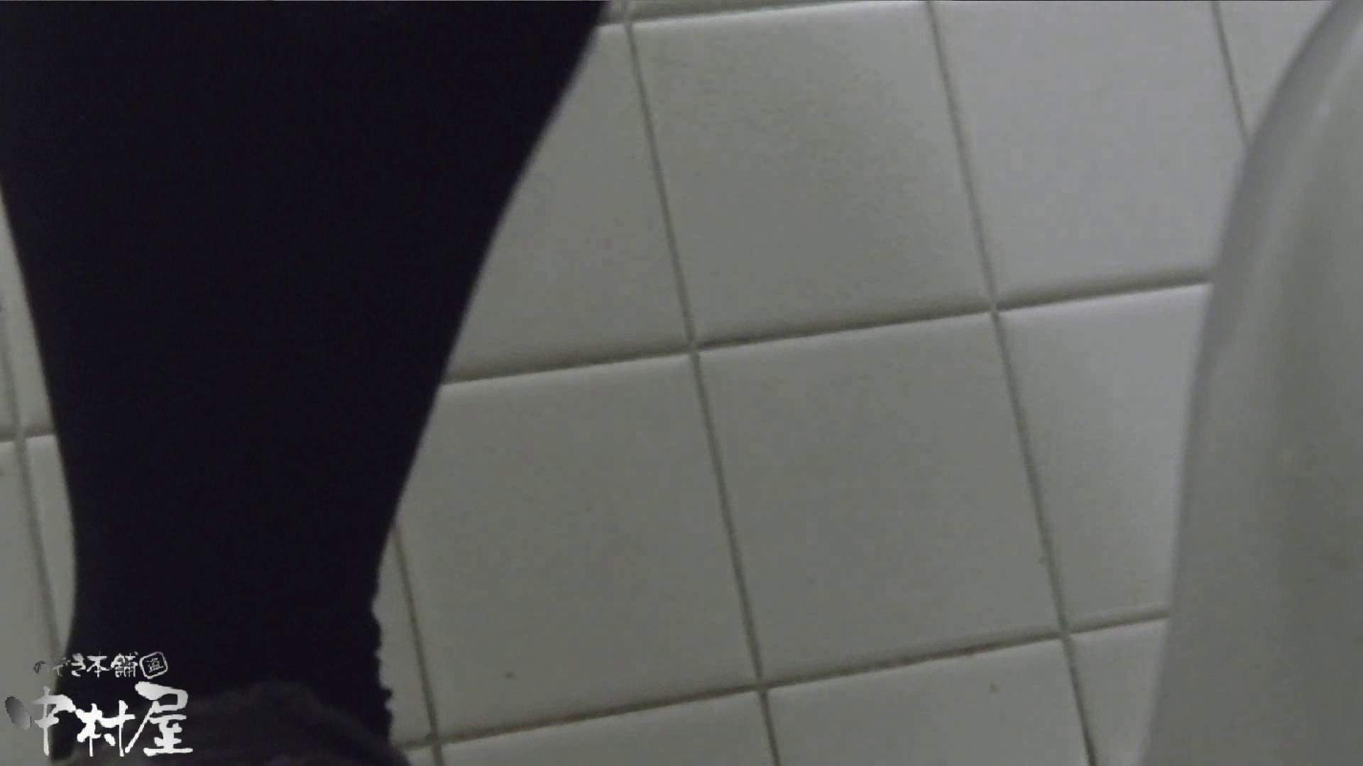 vol.18 命がけ潜伏洗面所! タッタタラリラ~♪ プライベート セックス無修正動画無料 40連発 15