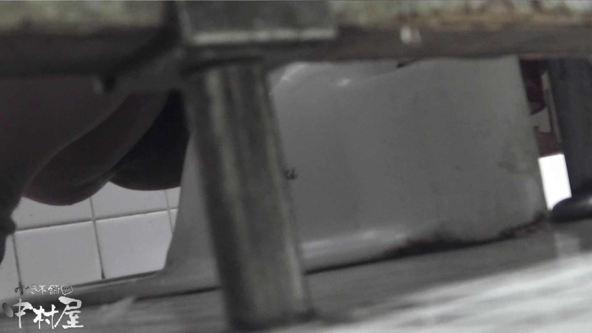 vol.18 命がけ潜伏洗面所! タッタタラリラ~♪ OLのエロ生活 AV無料動画キャプチャ 40連発 22