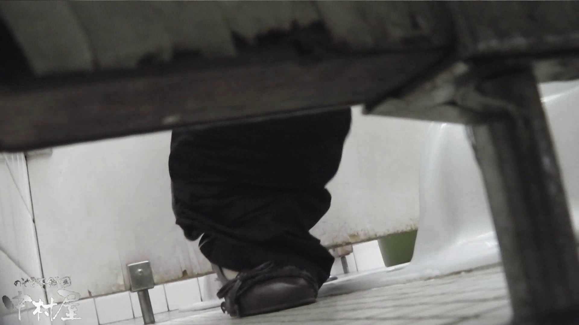 vol.19 命がけ潜伏洗面所! 音楽聴きながらヒクヒク OLのエロ生活 濡れ場動画紹介 58連発 22