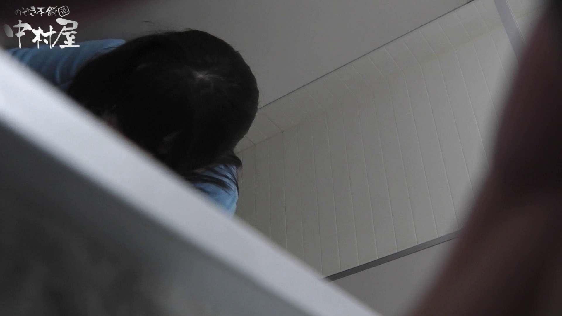 vol.22 命がけ潜伏洗面所! パンツ全開 潜入 おめこ無修正動画無料 72連発 18