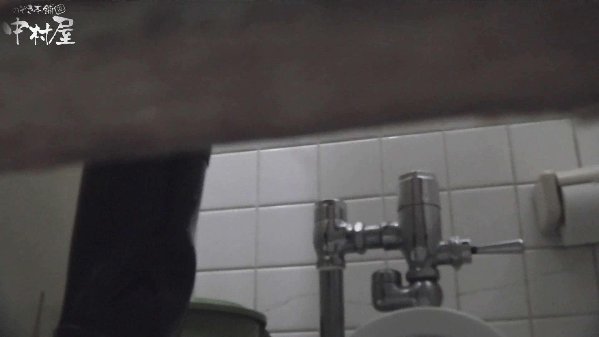 vol.23 命がけ潜伏洗面所! 綺麗にしましょうね プライベート オマンコ無修正動画無料 56連発 11