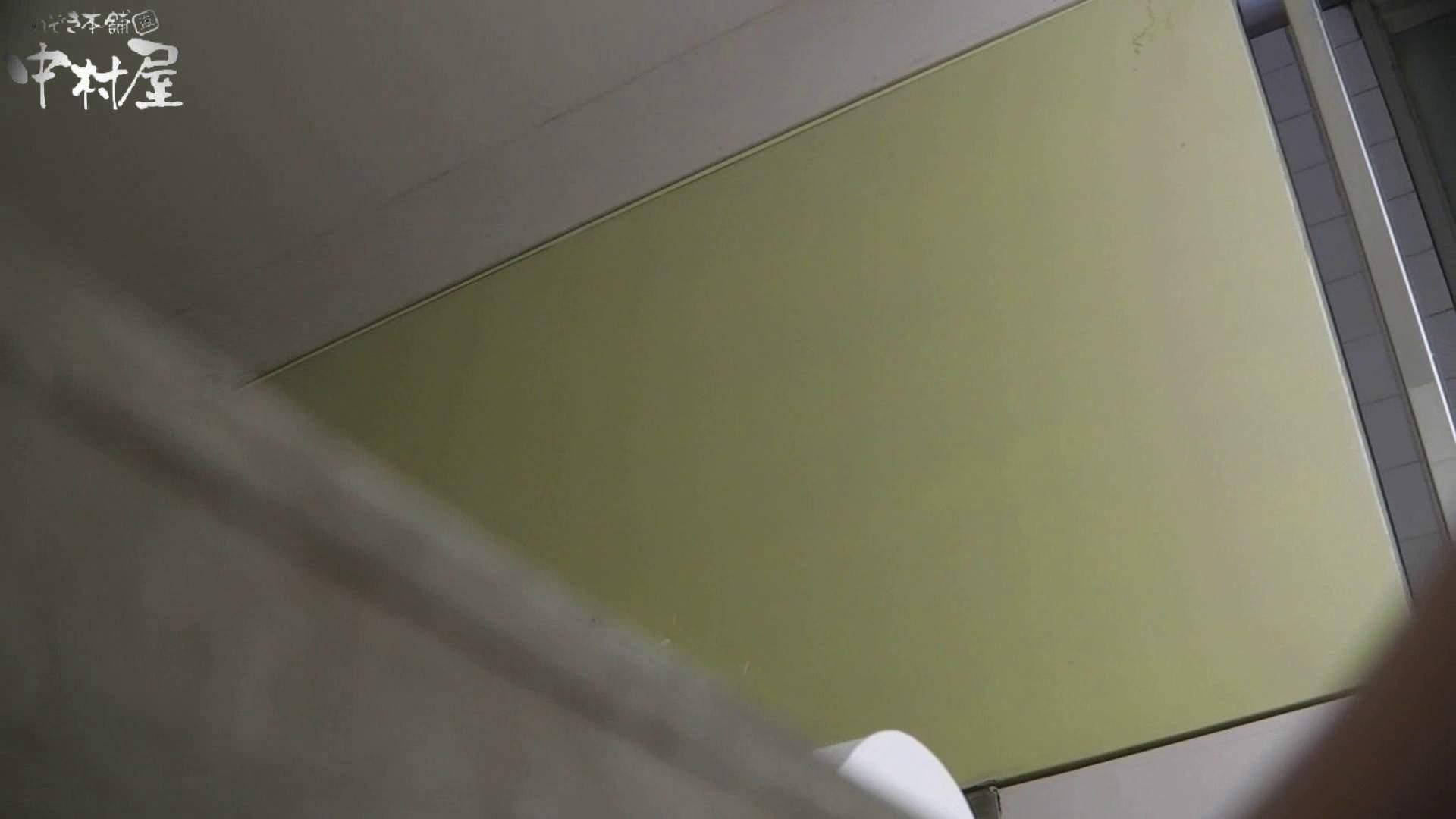 vol.23 命がけ潜伏洗面所! 綺麗にしましょうね プライベート オマンコ無修正動画無料 56連発 15