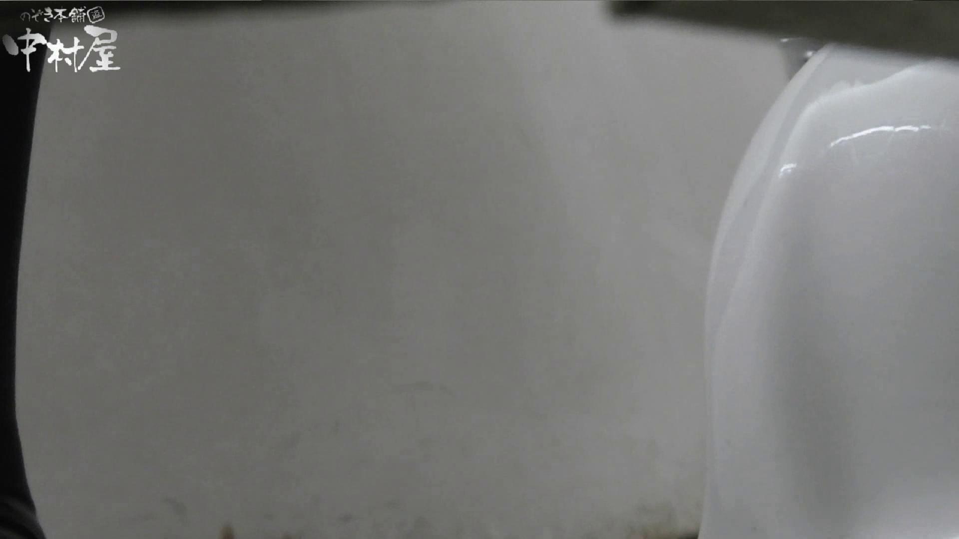vol.25 命がけ潜伏洗面所! 咥えタオルは剛毛の証!? OLのエロ生活  84連発 28