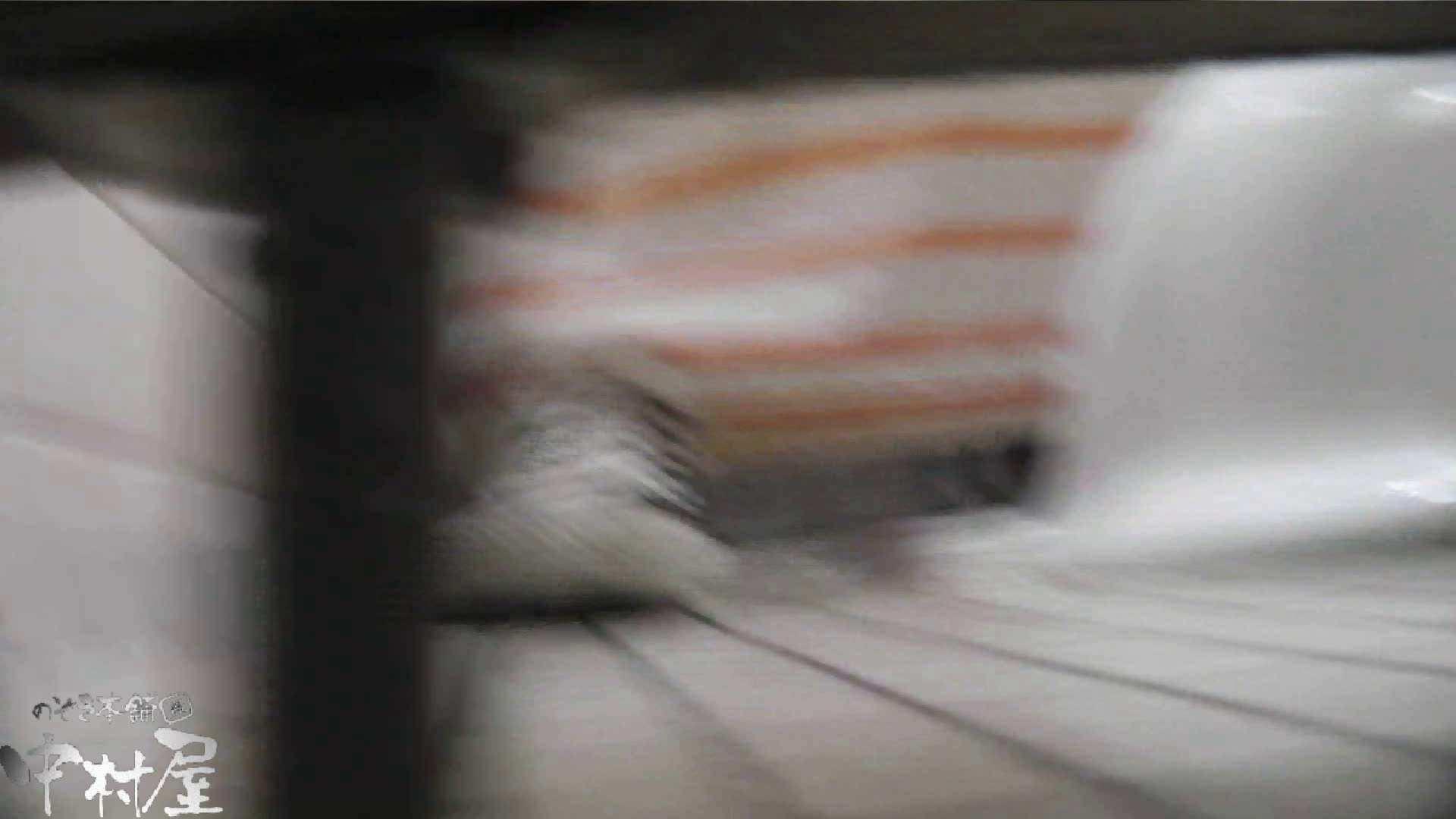 vol.29 命がけ潜伏洗面所! 拭き残し注意!後編 OLのエロ生活 隠し撮りオマンコ動画紹介 84連発 62