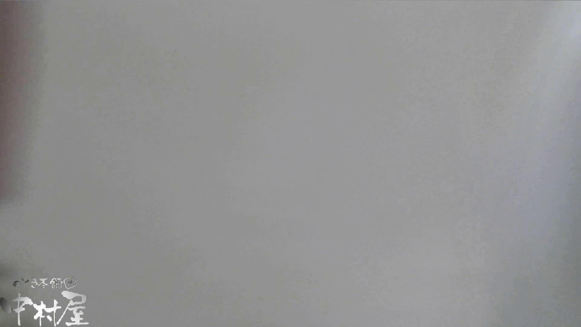 vol.29 命がけ潜伏洗面所! 拭き残し注意!後編 プライベート 盗み撮り動画キャプチャ 84連発 71