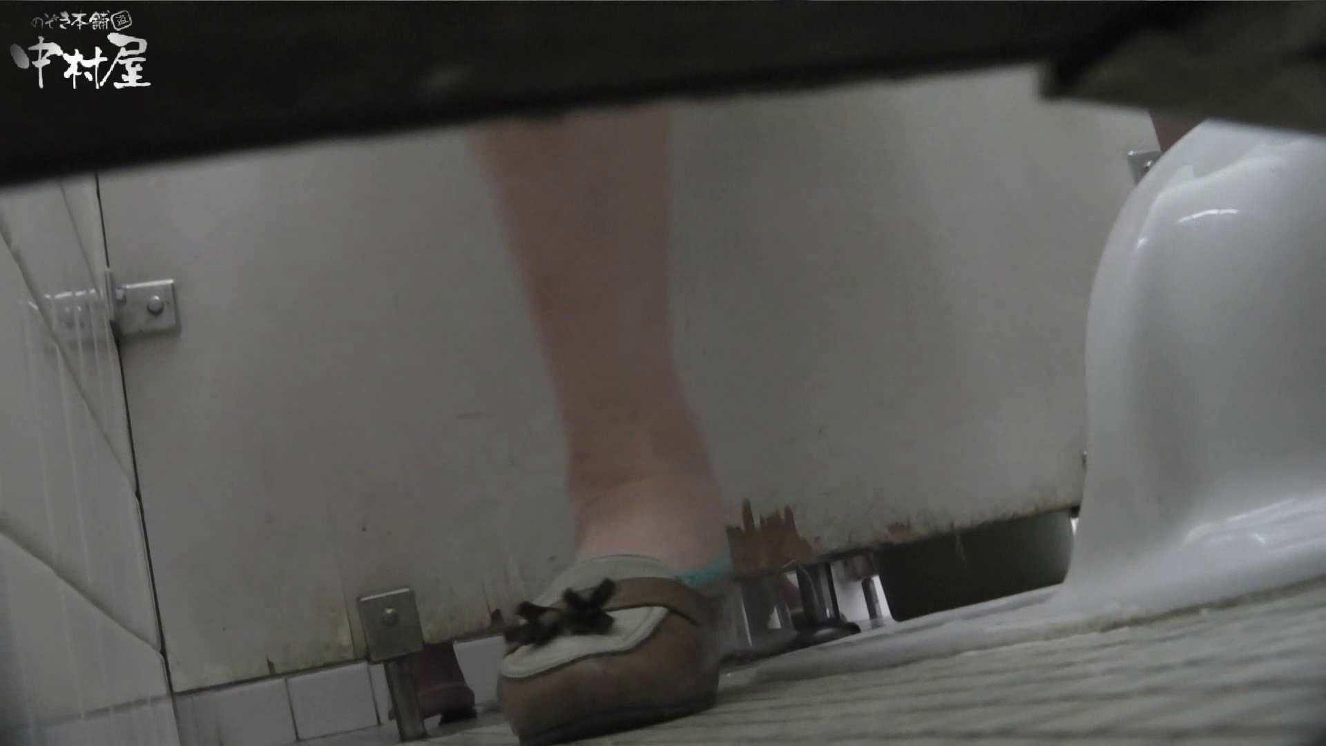 vol.31 命がけ潜伏洗面所! 半出しして諦めるポニテさん OLのエロ生活 戯れ無修正画像 35連発 22