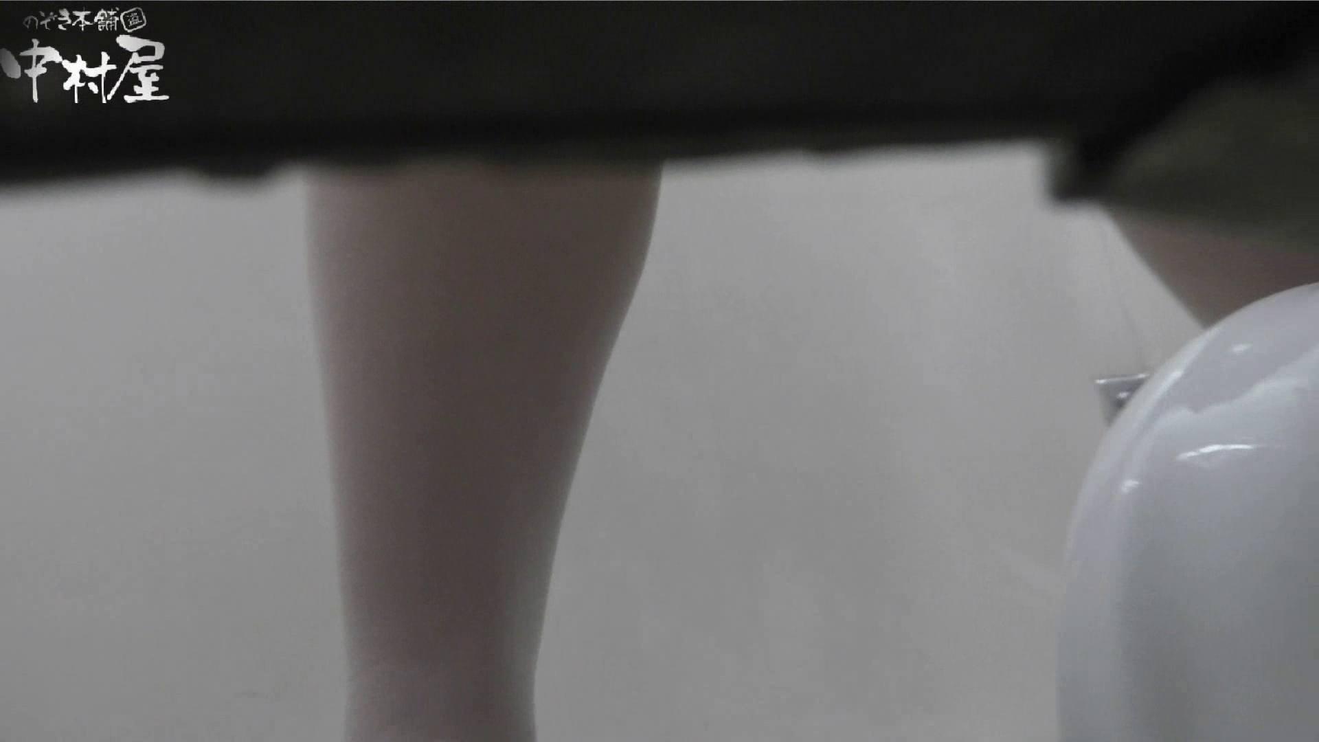 vol.32 命がけ潜伏洗面所! ポニテのケツ毛 潜入 スケベ動画紹介 57連発 15