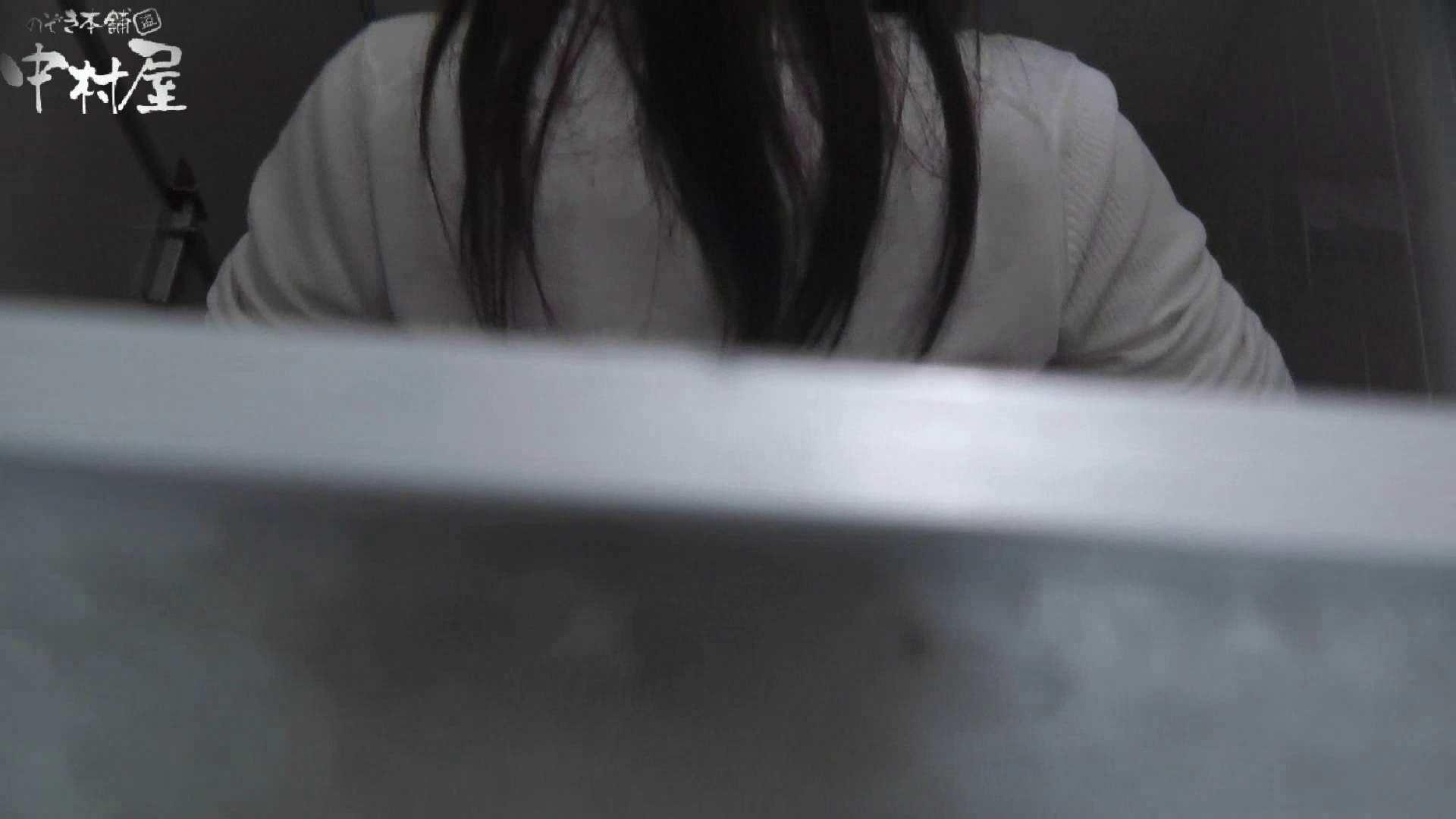 vol.34 命がけ潜伏洗面所! アソコの毛が長髪な件 潜入  72連発 16
