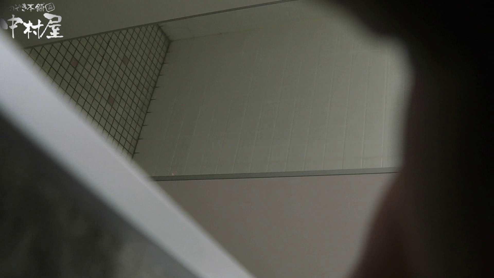 vol.34 命がけ潜伏洗面所! アソコの毛が長髪な件 プライベート AV無料動画キャプチャ 72連発 39