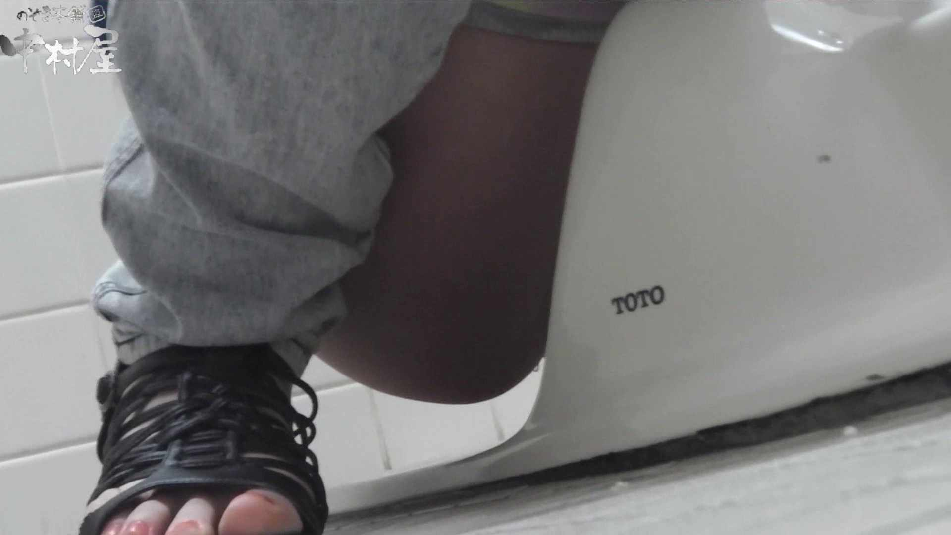 vol.34 命がけ潜伏洗面所! アソコの毛が長髪な件 OLのエロ生活 エロ無料画像 72連発 62