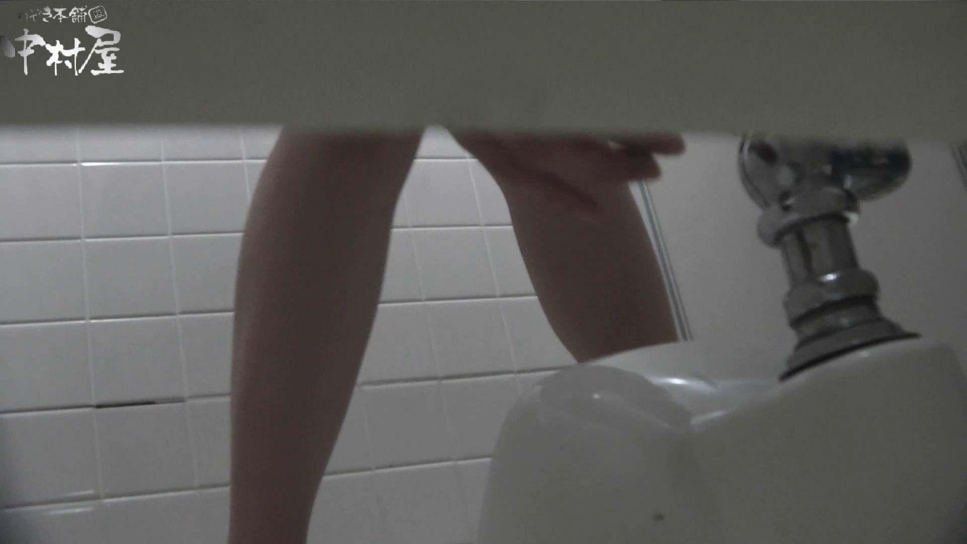 vol.34 命がけ潜伏洗面所! アソコの毛が長髪な件 プライベート AV無料動画キャプチャ 72連発 71