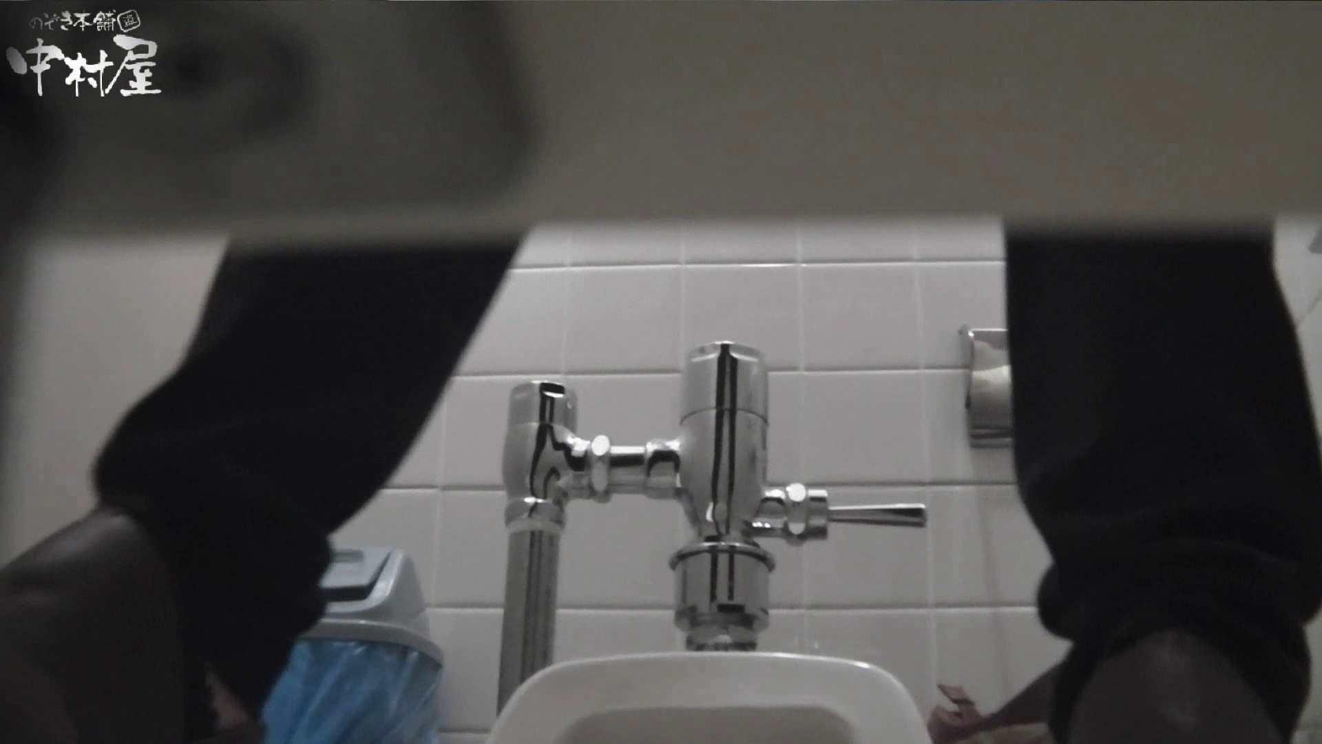 無料アダルト動画:vol.35 命がけ潜伏洗面所! ティッシュが残ってますyo:のぞき本舗 中村屋