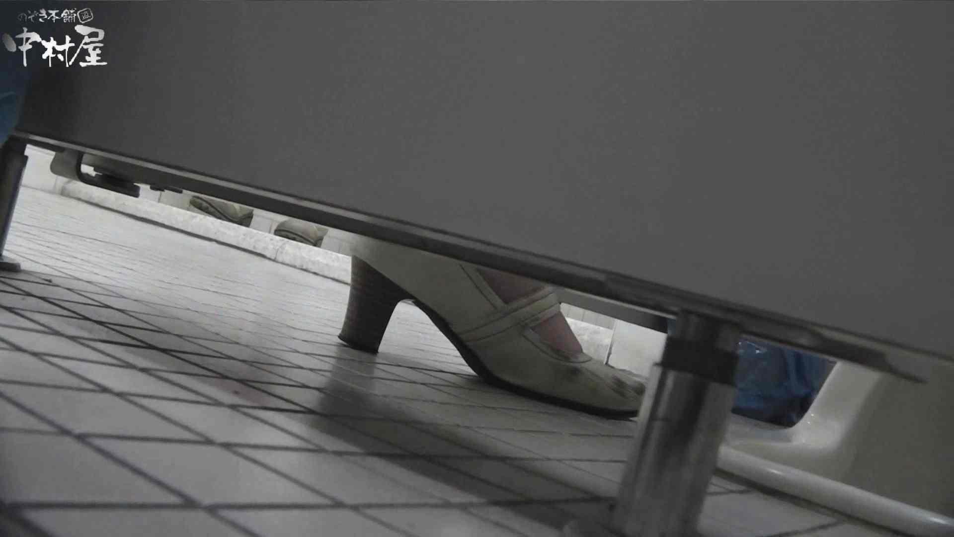 無料アダルト動画:vol.39 命がけ潜伏洗面所! ヲケツ:のぞき本舗 中村屋