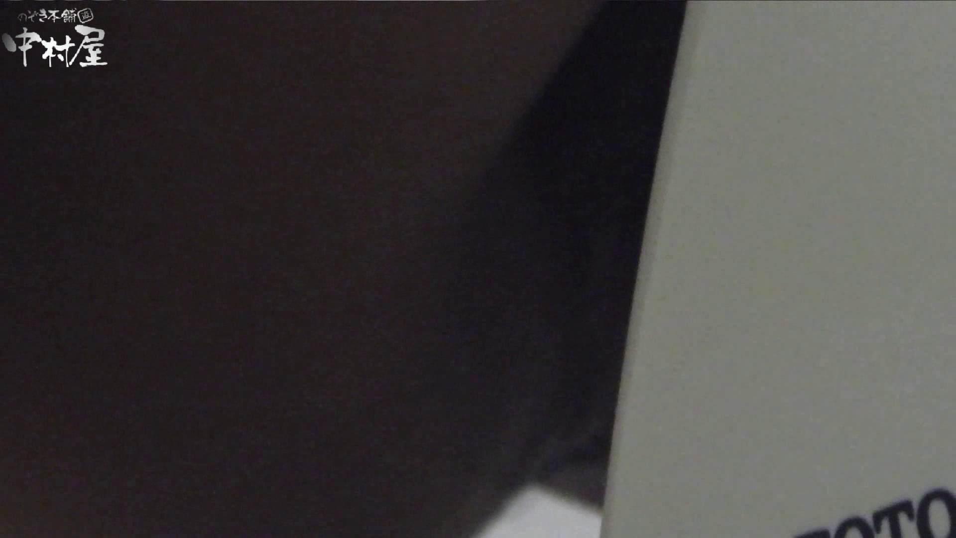 vol.43 命がけ潜伏洗面所! 黄色いTシャツの桃尻さん プライベート AV無料 59連発 35