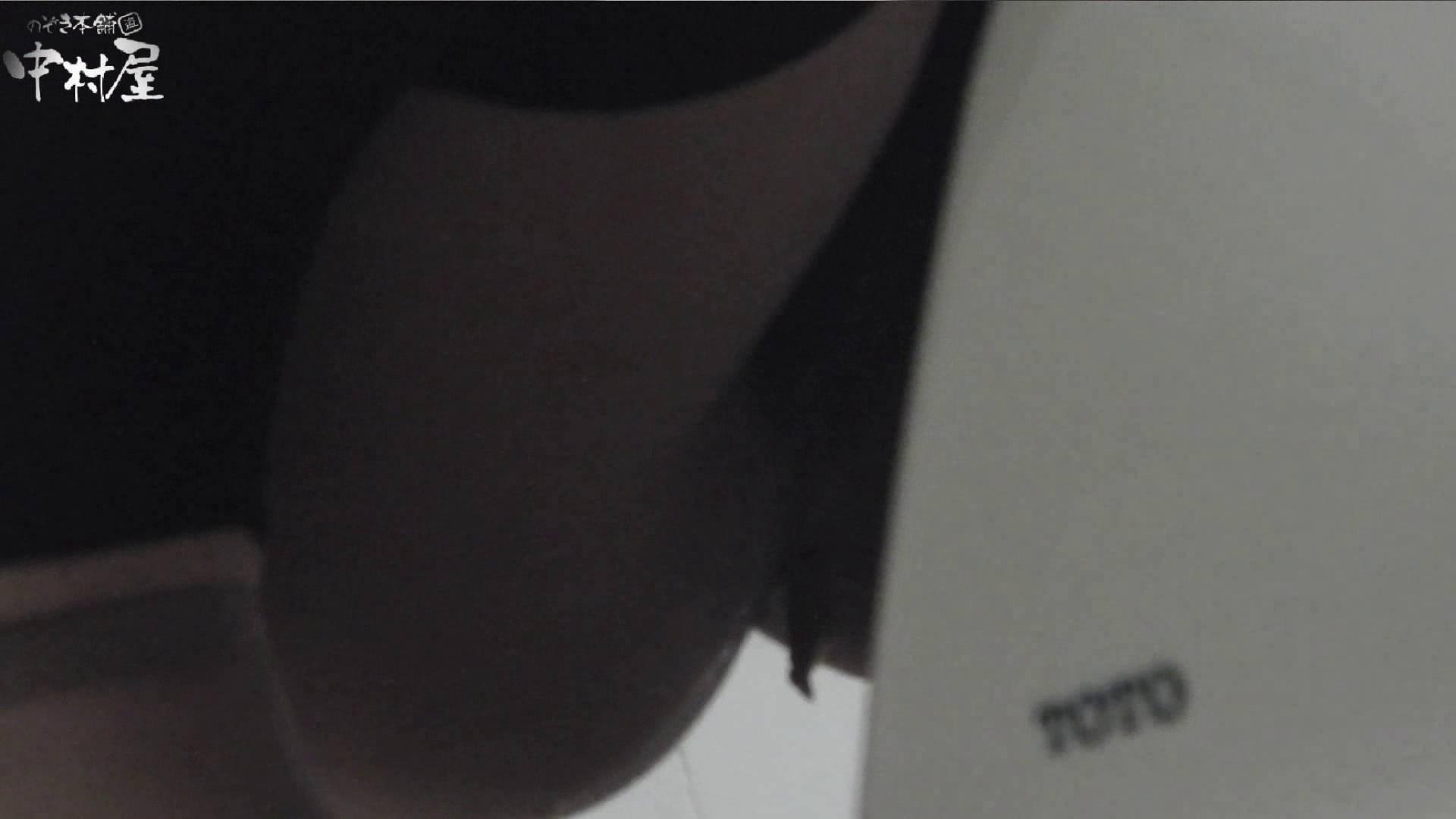 vol.43 命がけ潜伏洗面所! 黄色いTシャツの桃尻さん プライベート AV無料 59連発 39
