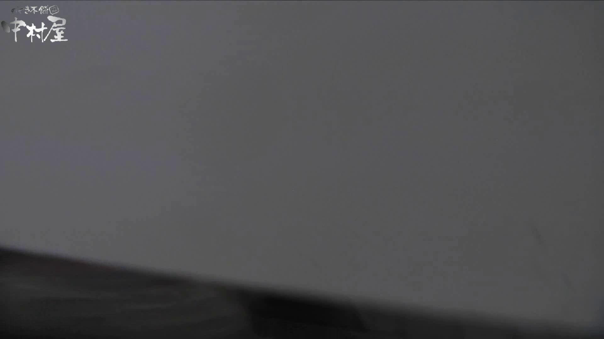 vol.43 命がけ潜伏洗面所! 黄色いTシャツの桃尻さん OLのエロ生活 | 洗面所  59連発 49