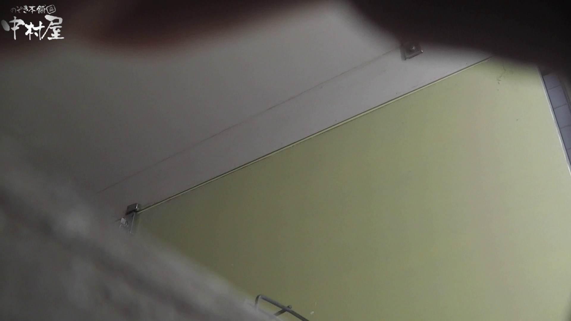 vol.43 命がけ潜伏洗面所! 黄色いTシャツの桃尻さん プライベート AV無料 59連発 51
